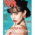 VIVI_9