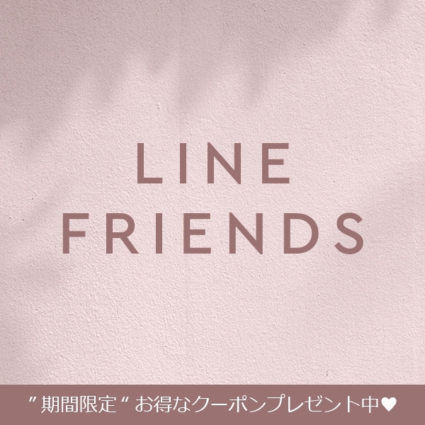 line_news_200715