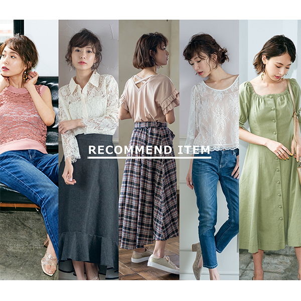 summer sale recommend item