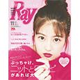 Ray_11
