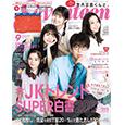 seventeen_top_0801