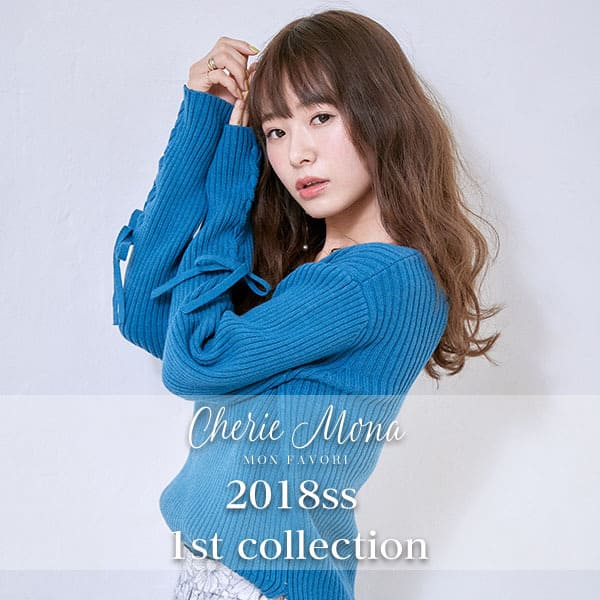 2018SS 1st collection vol.1