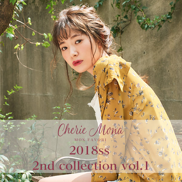 2018SS 2nd collection vol.1