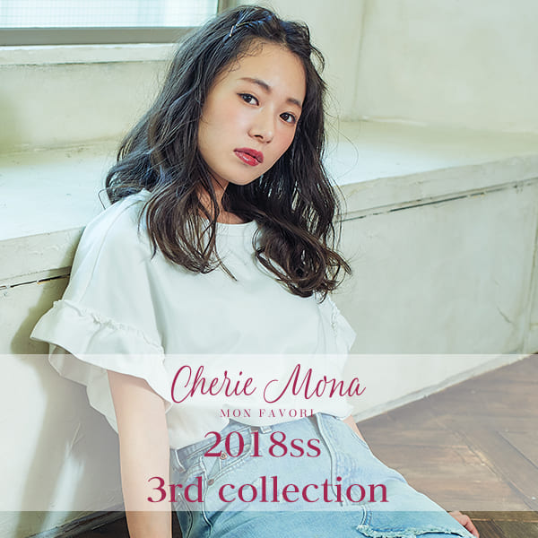 2018SS 3rd collection vol.1追加発売開始