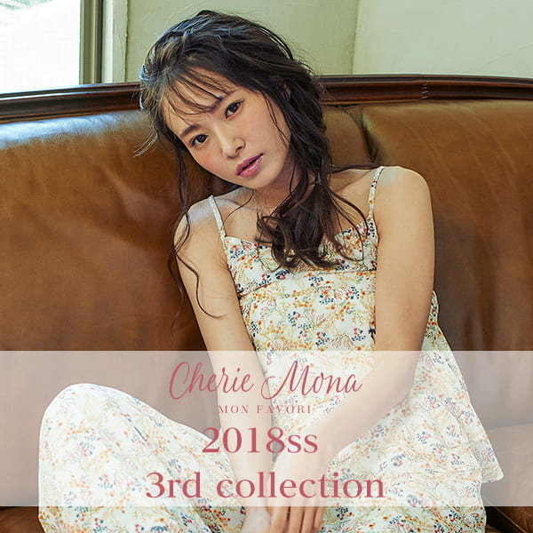 2018SS3rd_2 collection vol.1追加発売開始