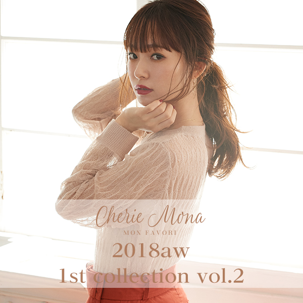 2018SS 1st collection vol.2