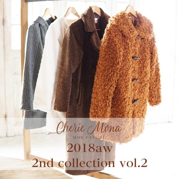 2018AW 2nd collection vol.2追加商品発売開始!