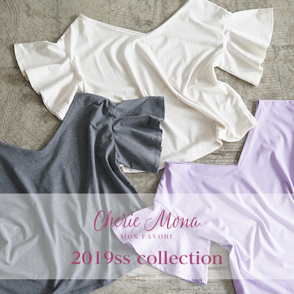 2019SS collection 商品発売開始!