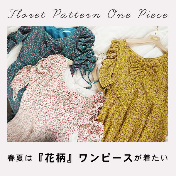 Flaret Pattern One Piece